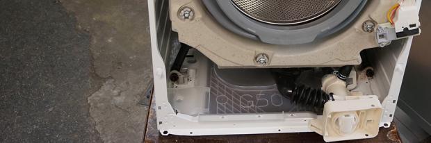 AEG-Waschmaschine reparieren - Maschine ohne Frontblende