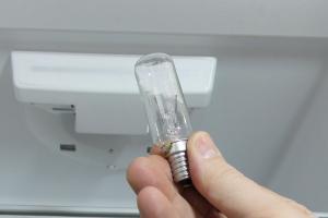 Bosch Kühlschrank Wasser Unter Gemüsefach : Wasser im kühlschrank unter dem gemüsefach anleitung diybook