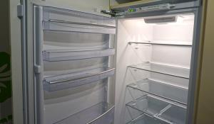 Bomann Kühlschrank Birne Wechseln : Scharnier kühlschrank wechseln mcadams kara